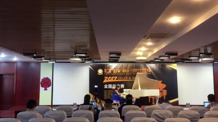 2017全国钢琴比赛(唐家惠)