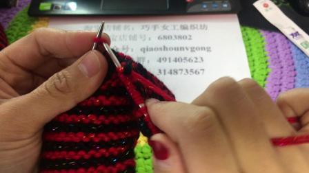 太阳花棉鞋第五集巧手女工编织坊编织图解手工编织编织毛衣毛线编织图案