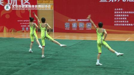 第六届全国全民健身操舞大赛北京赛区暨第九届北京市体育大会健美操比赛-预备组三人操-中国儿童中心