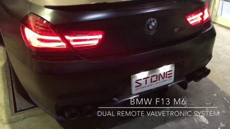 STONE(巨石)BMW M6双电子阀门中尾段声浪