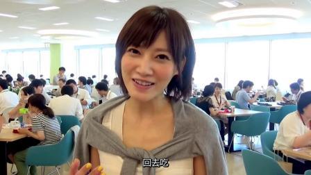 【木下大胃王】木下潜入调查米饭试吃会,来吃米饭和味增汤吧(中文字幕)