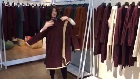 桑色13429699696外套十三行女装批发网重庆哥弟女装加盟费