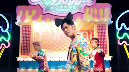 周杰伦&林书豪  土耳其冰淇淋 Tu Er Qi Ice Cream Official MV