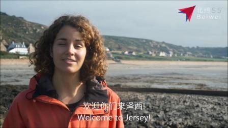 英国导游Eve带你游览不一样的英国-泽西岛