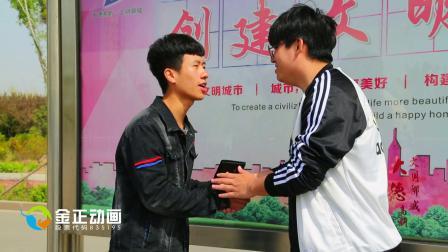 聊城高新区公益广告-捡钱包