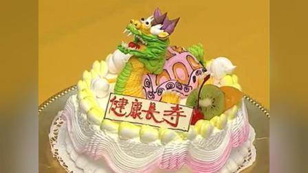 十二生肖蛋糕图片 生肖蛋糕图片