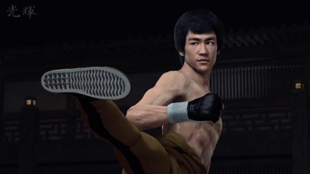 《梦回精武》成龙VS李小龙 3D超燃隔空对战