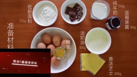 如何用电饭锅做蛋糕_生日蛋糕制作_学做翻糖蛋糕