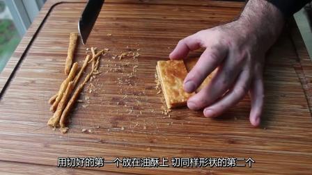 法式千层酥  香草乳蛋糕和覆盆子拿破仑糕点(中文字幕)