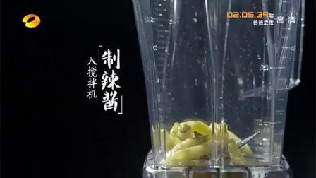 酸汤牛蛙 140808_标清