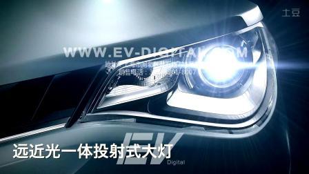3D 特效 创意 广告 时尚 品牌 汽车 发布会 ev digital MGGT