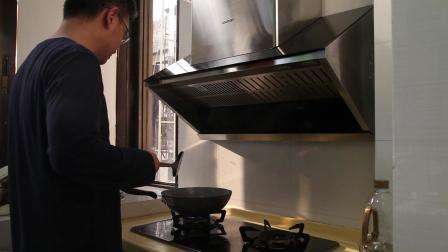 阿诗丹顿直吸油烟机Z1 厨房炒菜吸油烟测试