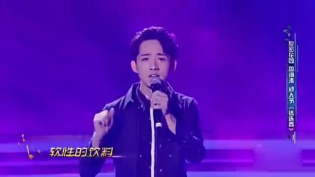 纯享:周翊涛 郑人予《迷迭香》 171126 星动亚洲