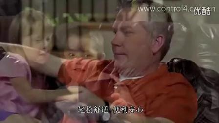 control4智能家居中文宣传片