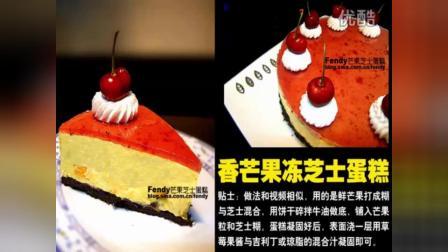 双层生日蛋糕裱花视频_水果生日蛋糕裱花