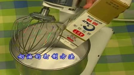 北海道戚风蛋糕 英寸戚风蛋糕的家常做法