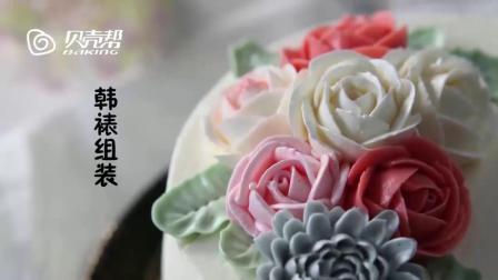 翻糖蛋糕制作视频  十二生肖蛋糕龙的做法