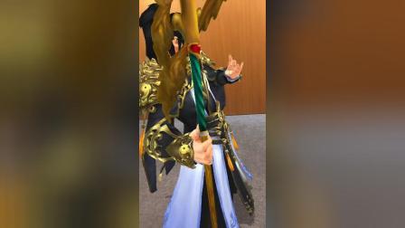 游戏职业新玩法!新天龙八部鬼谷突击我的办公室~