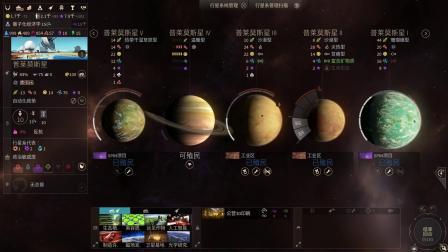无尽太空2实况主线流程56【铭欣酱】