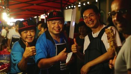 大马槟城国际美食节2017- 街边美食节
