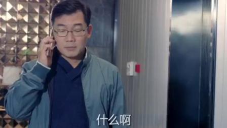 湖南笑工厂《临时取消》