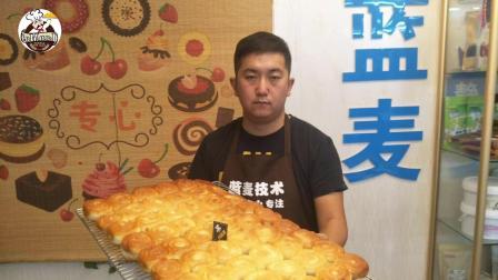 蜂蜜小面包 蓝麦技术