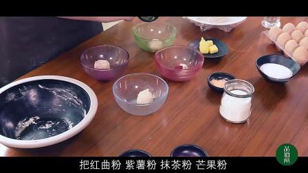 花开四季椰蓉酥的做法中华美食节目