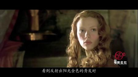 斯嘉丽•约翰逊成名与演技爆棚之作并非依托漫威,而是靠这部电影《戴珍珠耳环的少女》