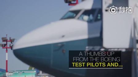 波音737MAX7完成滑行测试
