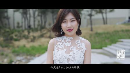 兄弟映画 作品:双城之恋 婚礼电影