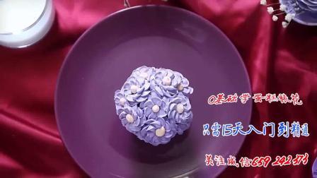 电压力锅做蛋糕视频DIY翻糖玫瑰花的制作标清