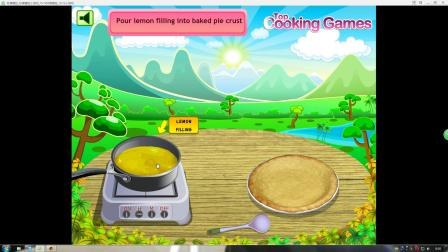 【蛋糕】:柠檬蛋挞