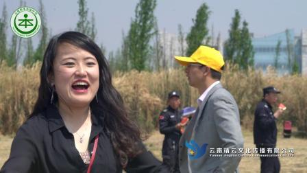 云南衡水实验中学西山学校远足视频