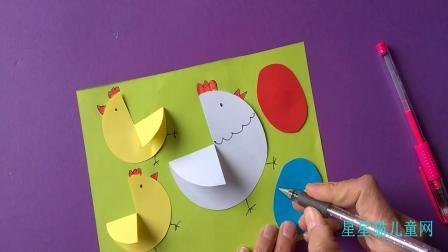手工制作复活节小鸡卡片粘贴画