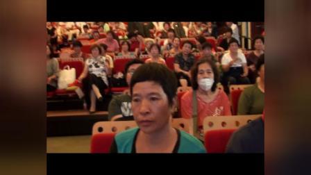 北京市平谷区老干部管乐合奏《人民军队忠于党》《我和我的祖国》