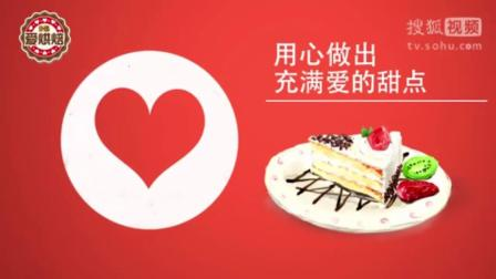 儿童主题生日蛋糕 饼干怪兽翻糖蛋糕