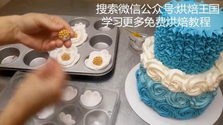 婚礼蛋糕裱花精彩教程
