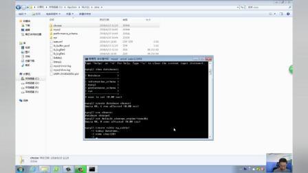 MySQL创建数据库