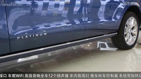 18款福特征服者3.5TT现车 外观内饰细节高清图片实拍