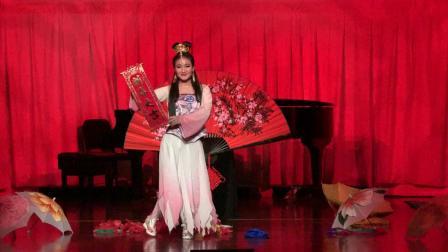 2018 祖国陪你过年-06 欢乐春节江西团印州卡梅尔市演出
