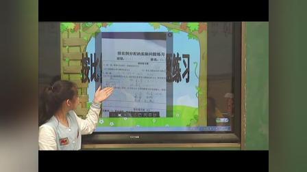 苏教版小学六年级数学上册三分数除法11按比例分配的实际问题练习-汤老师配视频课件教案