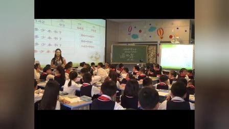 苏教版小学二年级数学下册六两、三位数的加法和减法5、三位数的加法笔算(不连续进位)-王老师(配视频课件教案)