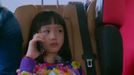 钟丽缇女儿考拉改名跟张伦硕姓张了 只是改的名字也太俗气了 171108
