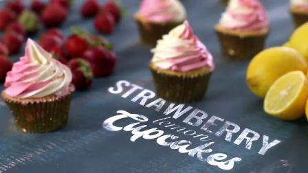 超好吃的草莓柠檬小蛋糕, 做起来超简单