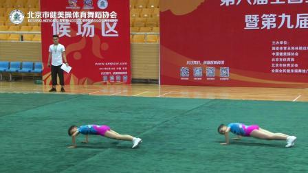 第六届全国全民健身操舞大赛北京赛区暨第九届北京市体育大会健美操比赛-预备组混合双人操-乐库艺术中心