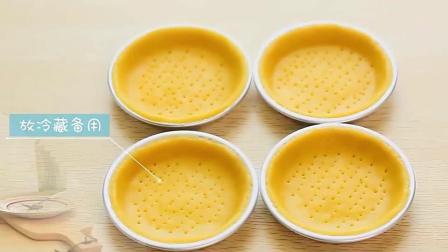 君之烘焙视频教程蛋挞 香葱苏打饼干的制作方法lz0 烘焙.