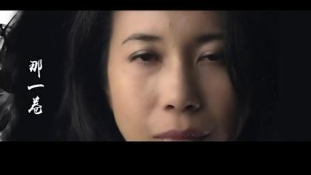 一念之间《电视剧道士下山》主题曲 张杰、莫文蔚