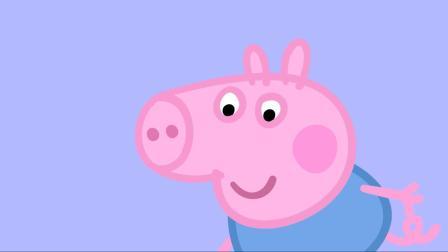小猪佩奇六一特辑