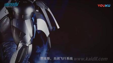 钢铁侠盔甲飞行系统演示_标清