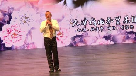 2017年10月22日白派班主付凯在武清影剧院唱的评剧(来了佳人马寡妇〈2〉)芬奶奶录制
